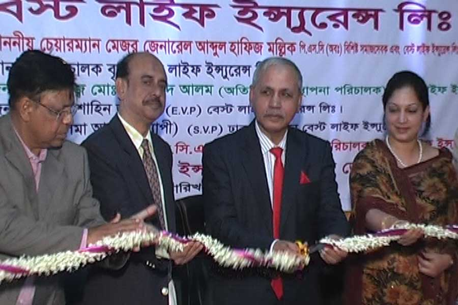 Opening Ceremony of Mirpur Branch