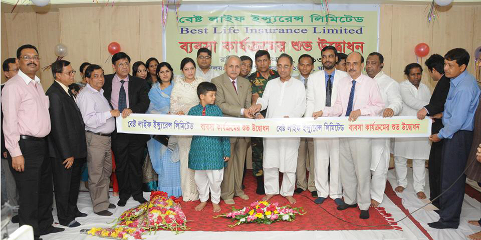 Welcome to Best Life Insurance Limited