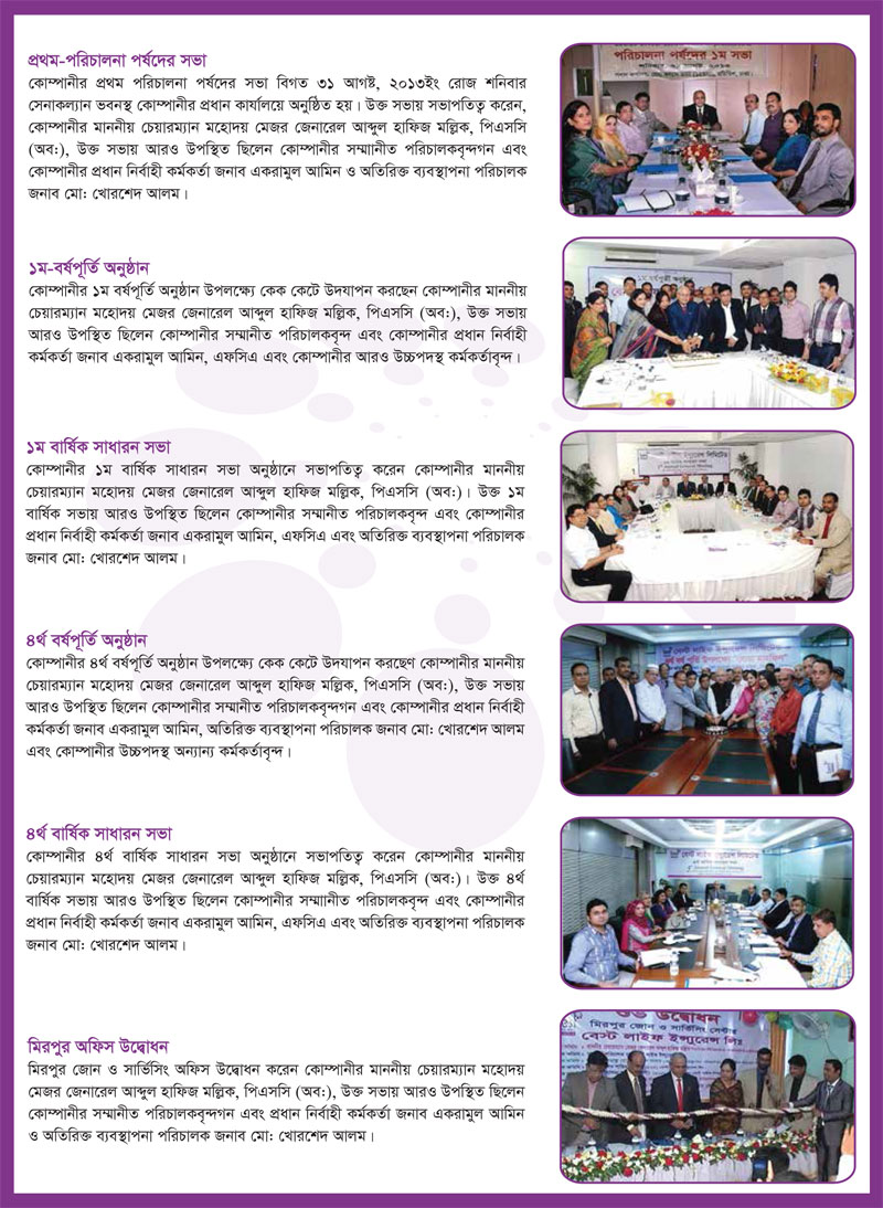 Some of our programs 01