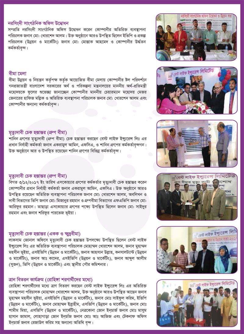 Some of our programs 02